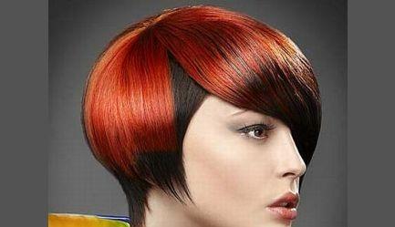 Iti doresti o schimbare de look? Stilistii de la Salon Sofisticat te asteapta cu noile tendinte 2012 in materie de hair styling. Ai un super pachet promotional cu <b>54% reducere</b> pentru <b>Tuns + Spalat + Coafat + Styling</b>, <b>numai 35 ron</b> in loc de 75 ron, Poza 1