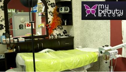 Ai grija de tine! Beneficiaza acum de tratament facial pentru un ten de vis in sezonul rece, oferit de <b>My Beauty Salon</b>, <b>cu numai 45 RON</b> in loc de 150 RON. <b>BONUS</b>:tratament cu curenti galvanici <b>Galvanic Spa System cu gel de reducerea ridurilor de la Nu Skin</b>, <b>ai 50% reducere</b> la urmatorul tratament si <b>20% reducere</b> la <b>impachetari de slabire</b> in termocuverta, Poza 2